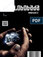 globobada revista2
