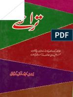 Tarashay By Shaykh Mufti Taqi Usmani