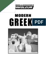 Greek Phase1 Bklt