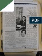Clipping, Yossi Sarid Response to Doron Rosenblum on Labour Party