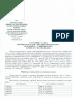 Strucno uputstvo o formiranju odeljenja za skolsku 2013-2014