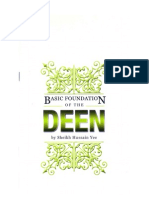 basic foundation of the deen