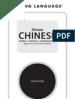 Chin_9781400009527_4p_PDF_r3