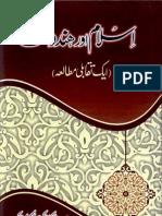 Islam  and hinduism zakir