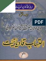 Rade Qadyani-1