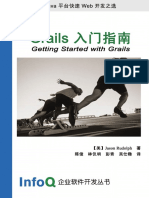 Grails入门指南Getting-Started-with-Grails-Chinese