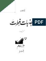 Jazbat i Fitrat 2 by ilyas barny