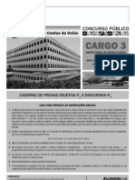 Cargo_3_P1_P3