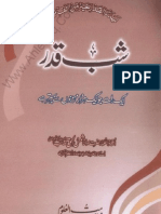 Shab e Qadar by Maulana Shamsul Haq