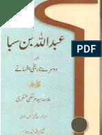 Abdullah Ibn-E-Saba - Volume I