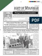 New Light of Myanmar သတင္းစာ 01-01-2010