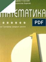 123761373-Matematika-za-I-razred-srednje-škole-Pavle-Miličić