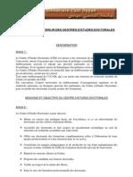 Reglement_Interieur_CED_09.pdf