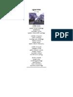 Solitude - Malayalam Poetry - Subramanian A