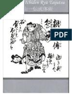 Asayama Ichiden Ryu Taijutsu.pdf