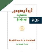 AshinKaylartha-BuddhismNutshell