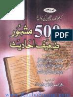 500 Mashhoor Zaeef Ahaadees.pdf
