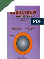 BODHAYANTI PARASPARAM VOL. 6 (Raja Yoga) - Sri Ramchandraji