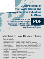 CDM Potential of Electric Power Sector and Energy Intensive Industry in China