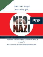 Neo Nazi Report