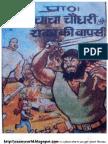 Chacha Chaudhary_Raka Ki Wapasi