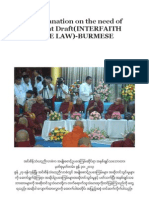 Brief Explanation on the need of Myoe Zaunt Draft(INTERFAITH MARRIAGE LAW)-BURMESE