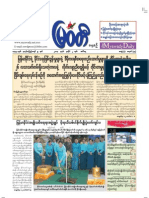 The Myawady Daily (2-7-2013)