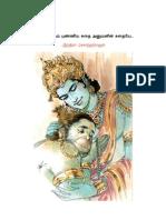 Hanuman stroy