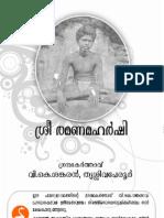Sree Ramana Maharshi Life History