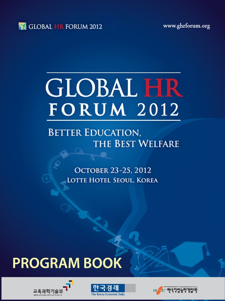 Fila Ps 87 Forum program book-global hr forum 2012