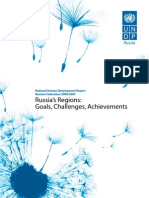 Russian Federation human development report 2007