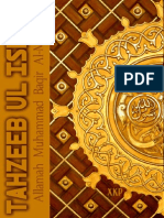 Tahzeeb Ul Islam - Allamah Muhammad Baqir Al-Majlisi - XKP