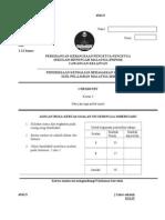 PKBS_2_2010_Paper_3_F5[1]_DIN
