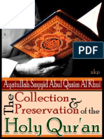 The Collection and Preservation of the Quran -Ayatullah Sayyid Abul Qasim Al Khui - XKP