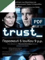 Trust Afisa Small