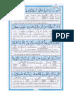 Quran Para 04 (1)