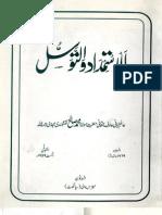 Al Istimdad Wal Tawassul by Muhammad Saleh Naqshbandi