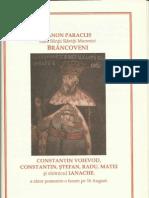 Paraclisul Sfintilor Mucenici Brancoveni