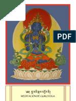 Meditacin de Guru Yoga