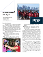 City of Chicago's Bicycling Ambassadors 2006 Final Report