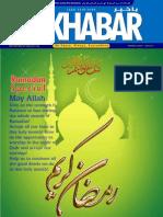 BaKhabar, July 2013
