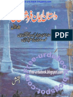 Dastan Eman Faroshon Ki Free-urdubook.blogspot.com