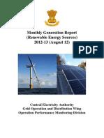 Application pdf bsf form 2012
