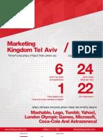 Marketing Kingdom Tel Aviv