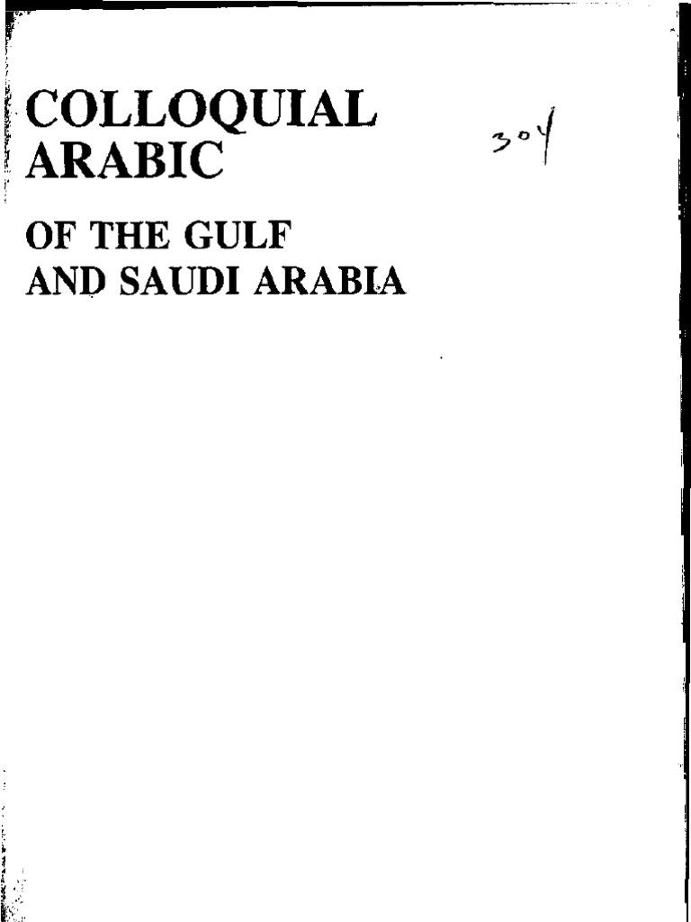 Introduction to Gulf Arabic | Arabic | Verb