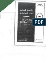 Jifunze Kimanga Old