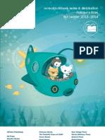 Fall/Winter 2013-2014 Frontlist Catalog - Children's/YA Titles