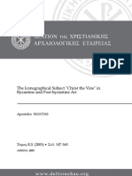 """The iconographical subject """"Christ the wine"""" in Byzantine and Post-byzantine Art"""