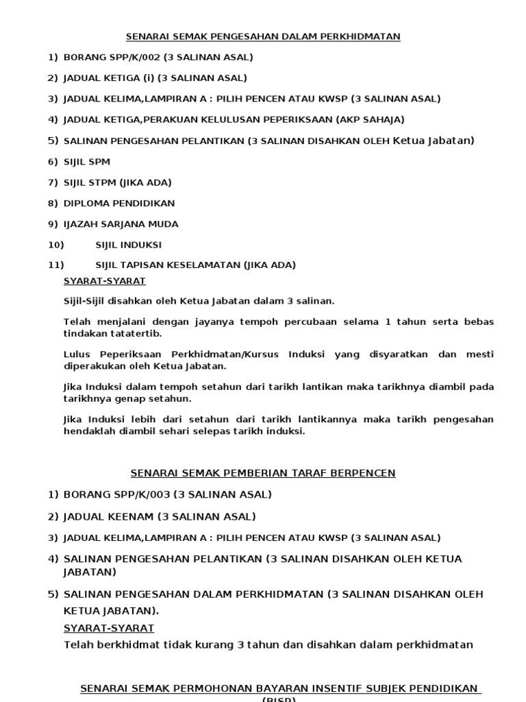 Senarai Semak Penghantaran Dokumen