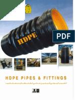 HDPE-CORRUGATED CATALOGUE.pdf